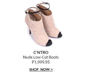 Nude Low-Cut Boots