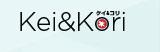 Kei & Kori