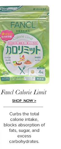 Fancl Calorie Limit